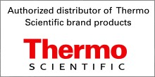 thermodistributor2